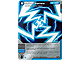 Gear No: 4621843  Name: Ninjago Masters of Spinjitzu Deck #1 Game Card 37 - Spiral Vortex - North American Version