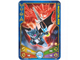 Gear No: 6058392  Name: Legends of Chima Deck #2 Game Card 228 - Nightblade