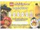 Gear No: loyc16mf03  Name: Lego Minifigures Loyalty Card 2016 Series 16 Minifigures