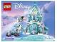 Lot ID: 126882934  Instruction No: 41148  Name: Elsa's Magical Ice Palace
