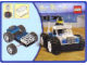 Book No: 10655a  Name: Easy to Build Card - Set 10655 - (6036886/6036893)