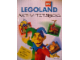 Book No: 276020  Name: Activity Book / Activitetsbog (32 pages - Danish Language) - Legoland