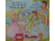 Book No: 4156393FR  Name: Belville - Les Aventures des Petites Princesses (Set 5834) - French Version