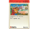 Book No: 9603b79AU  Name: Set 9603 Activity Card Application: Invention 22 - A Two Way Ride AUS version (118122)