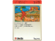 Book No: 9603b83AU  Name: Set 9603 Activity Card Application: Invention 26 - Don't Leave the Leaves AUS version (118122)