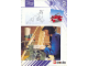 Book No: 9607b3  Name: Set 9607 Activity Booklet  3 - {Planer with Clutch Mechanism}