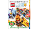 Book No: 9780241280256  Name: Ultimate Factivity Collection: Nexo Knights