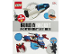 Book No: 9780241330593  Name: Build a Rocket and Other Great LEGO Ideas
