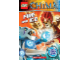 Book No: 9780545695268  Name: Legends of Chima - Fire and Ice