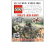 Book No: 9781409353645  Name: Ultimate Sticker Book - Star Wars Yoda's Jedi Army