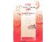 Book No: b01LCEInfo  Name: LEGO Central Europe Info mit Marketingplan Saison 2001