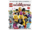 Book No: b12stk04  Name: Ultimate Sticker Collection - Minifigures Series 1 - 7