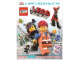 Book No: b14stk02  Name: Ultimate Sticker Collection - The LEGO Movie