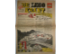 Book No: b87nl2  Name: Newspaper 'De Lego Krant' no. 37 - 1987