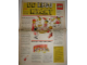 Book No: b91nl2  Name: Newspaper 'De Lego Krant' no. 50 - 1991