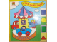 Book No: b95duplo9  Name: Duplo Playbook - Play With Dan - Illustrated by Maureen Roffey (0434968684)