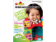Book No: dupmag14nl01  Name: Duplo Magazine 2014 Spring (089380-BE-NL)