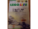 Book No: leli00de02  Name: LEGO LIFE April 2000 2. Ausgabe