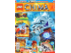 Book No: mag2014chi12pl  Name: Lego Magazine Legends of Chima 2014 Issue 12 (Polish)