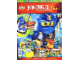 Book No: mag2015njo05pl  Name: Lego Magazine Ninjago 2015 Issue 5 (Polish)