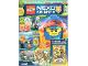 Book No: mag2018nex24de  Name: Lego Magazine Nexo Knights 2018 Issue 24 (German)
