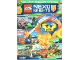 Book No: mag2018nex29de  Name: Lego Magazine Nexo Knights 2018 Issue 29 (German)