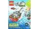 Book No: wc16dejr1  Name: Lego Club Junior Magazin (German) 2016 Issue 1 (WOR 39-16)