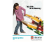 Catalog No: c14usdac3  Name: 2014 Small US Education Brochure (Elementary Solutions)