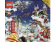 Catalog No: c95at  Name: 1995 Large Austria Christmas Edition (923.963-A)