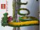 Gear No: 16599  Name: Postcard - Imagination Center Orlando - Sea Serpent