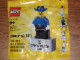 Gear No: 2855044  Name: Magnet Set, Minifig Cavalry Colonel - with 2 x 4 Brick Base (Bricktober Week 2)
