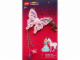 Gear No: 4515160  Name: Butterfly Key Chain (Bag Charm)