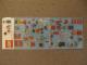 Gear No: 4552773  Name: Sticker, PVC Town
