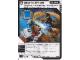 Gear No: 4612932  Name: Ninjago Masters of Spinjitzu Deck #1 Game Card 76 - Storm Shield - International Version