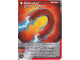 Gear No: 4612935  Name: Ninjago Masters of Spinjitzu Deck #1 Game Card 20 - Magnetize - International Version