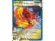 Gear No: 4612948  Name: Ninjago Masters of Spinjitzu Deck #1 Game Card 43 - Limbo - International Version