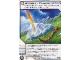 Gear No: 4617055  Name: Ninjago Masters of Spinjitzu Deck #1 Game Card 53 - Weapon Freeze - International Version
