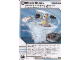 Gear No: 4617059  Name: Ninjago Masters of Spinjitzu Deck #1 Game Card 57 - Chain Crazy - International Version