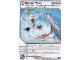 Gear No: 4617223  Name: Ninjago Masters of Spinjitzu Deck #1 Game Card 56 - Sonic Roar - International Version