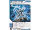 Gear No: 4617235  Name: Ninjago Masters of Spinjitzu Deck #1 Game Card 47 - Power Surge - International Version