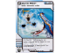 Gear No: 4621857  Name: Ninjago Masters of Spinjitzu Deck #1 Game Card 56 - Sonic Roar - North American Version