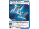Gear No: 4643441  Name: Ninjago Masters of Spinjitzu Deck #2 Game Card 57 - Double Stars - International Version