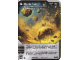 Gear No: 4643465  Name: Ninjago Masters of Spinjitzu Deck #2 Game Card 86 - Rock Fall - International Version