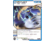 Gear No: 4643620  Name: Ninjago Masters of Spinjitzu Deck #2 Game Card 64 - Whirlwind - North American Version