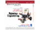 Gear No: 5003300  Name: Homeschool Robotics Engineering Volume I: Introduction to Mobile Robotics Curriculum (version 1.0)