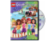 Gear No: 5004851  Name: Video DVD - Friends Together Again