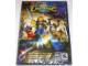 Gear No: 55000  Name: LEGO Universe PC Game