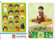 Gear No: 6187216  Name: Education Set 45023 Game Card 01 - Aladdin