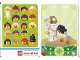 Gear No: 6187222  Name: Education Set 45023 Game Card 03 - Astronaut