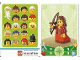 Gear No: 6187239  Name: Education Set 45023 Game Card 12 - Archer